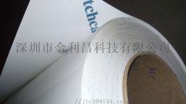 3M3650-12,3M3690C-12反光膜