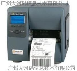 Datamax M-4308条码打印机