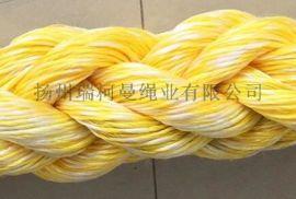 现货供应涤丙混合缆绳,浮水,耐磨,涤纶丙纶混合绳