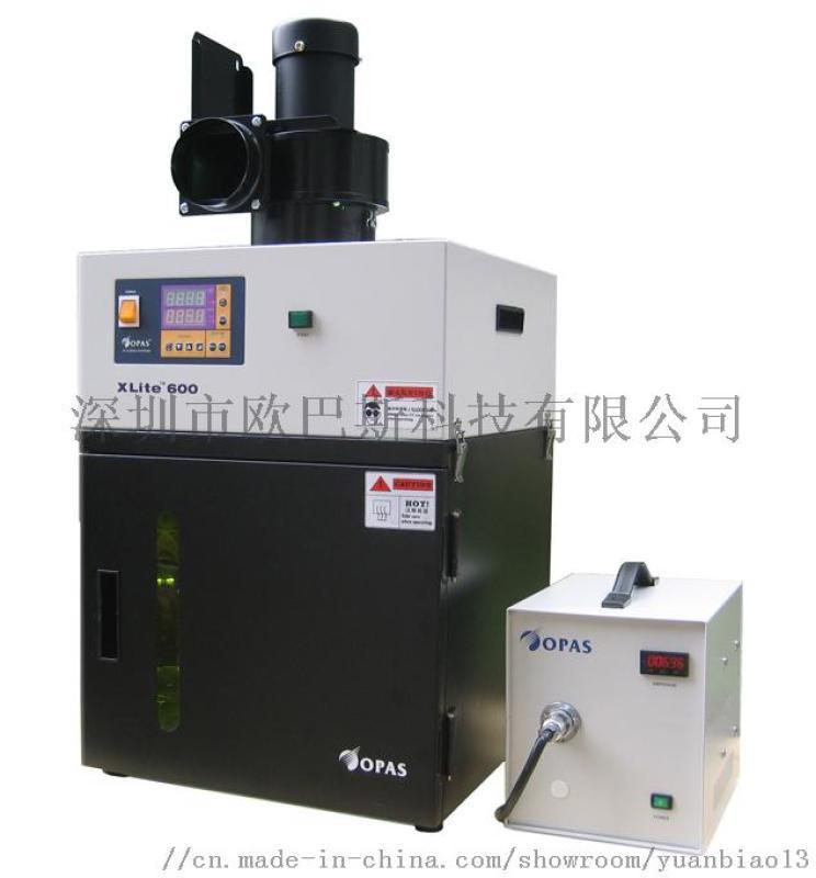 閥門式UV烘箱紫外線固化設備UV膠水固化機器定製