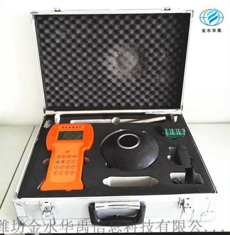 -1000便携式超声波测深仪