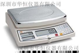 美国华志HZL-50kg/0.5g天平大称量计数秤