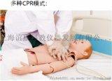 全功能新生儿高级模拟人-医学教学模型