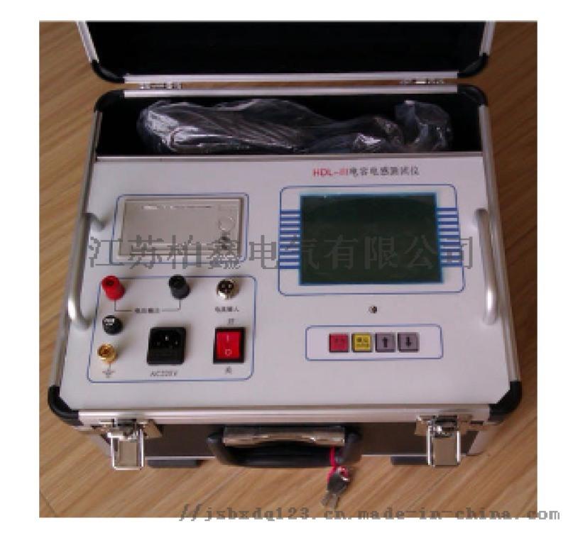 全自动电容电感测试仪/电力四级承装修试设备