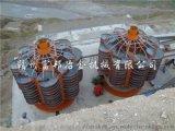 實驗室螺旋溜槽 小型沙金溜槽設備