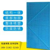 国凯 爬架网标准重量 标准化外架 冲孔防护钢板网