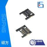 抽拉式7P SIM小卡手机卡座插拔式高品质