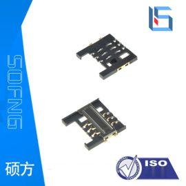 抽拉式7P SIM小卡   座插拔式高品质