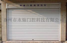 厂家直销供应惠州双层铝合金卷闸门张卷帘门