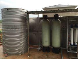 带路环保 超滤净水设备  超滤水处理设备