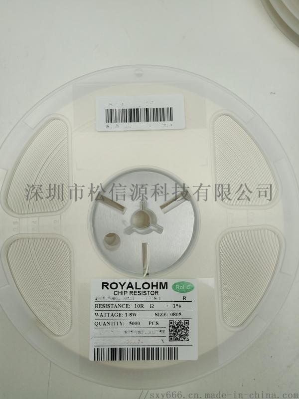 厚声0805W8F100J贴片电阻