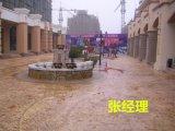 河南 沁阳LY-0254压花混凝土低价直售