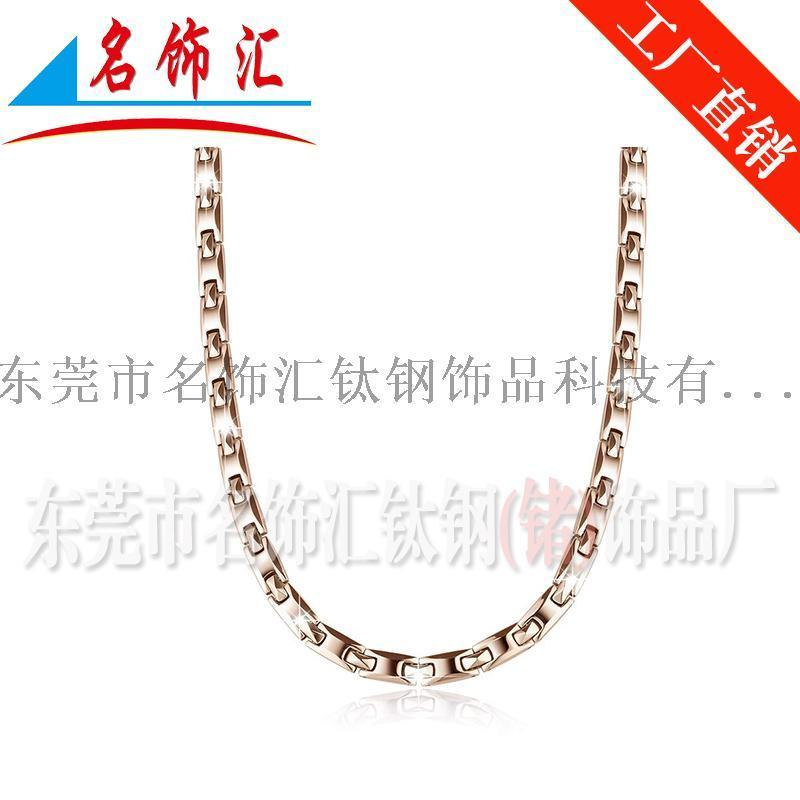 供應磁療保健項鍊 鍺項鍊 鈦鋼項鍊