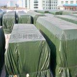 供應 篷布 防水布料 加工服務  縫紉 焊接 衝壓 印刷 異形 定製