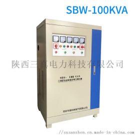 工业380V三相稳压器 升压增压电源稳压器