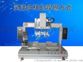 深圳全自动焊锡机厂家