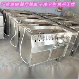 冻肉切丁机 高效切丁机 商用切丁机 高速切丁