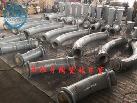 江苏江河 高温陶瓷管规格 浙江耐磨管道