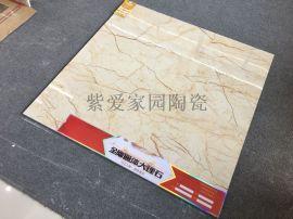 大规格通体大理石,地面砖,工程批发瓷砖