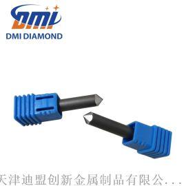石材雕刻刀天津迪盟厂家直销PCD雕刻刀耐磨