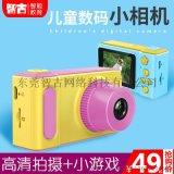 智古儿童数码照相机玩具可拍照宝宝迷你小型