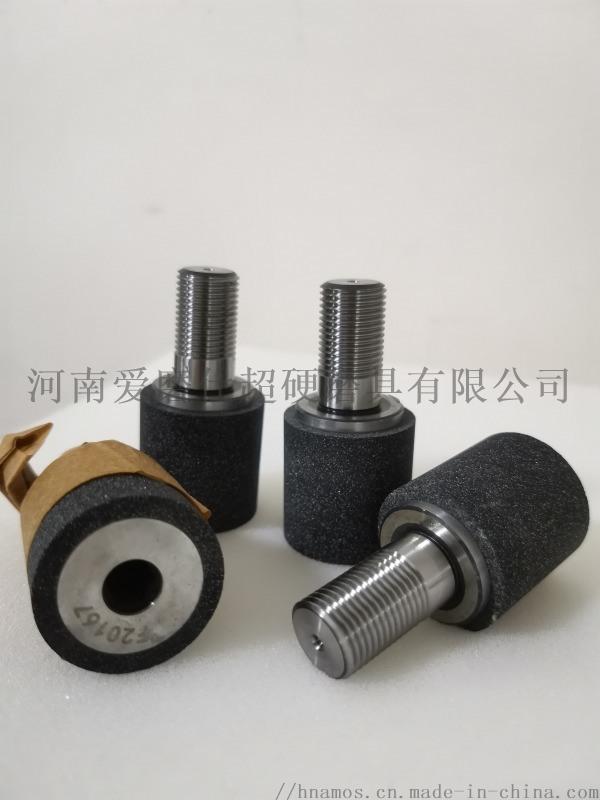 專業定製各種陶瓷CBN磨頭,內圓磨砂輪,磨頭廠家
