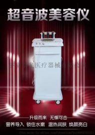 TBS超音波美容仪器厂家 超音波美容仪器生产厂家