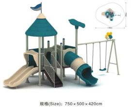 深圳儿童滑滑梯批发,大型组合滑梯精选厂家