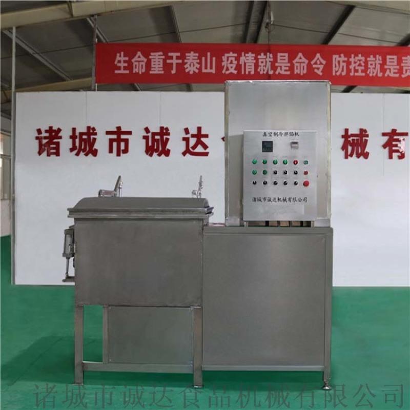 小型蝦滑加工機器,蝦滑真空製冷拌餡機