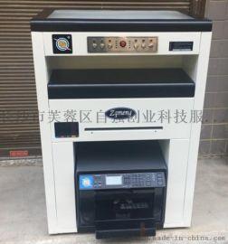 全自动快速印名片的优质不干胶印刷机
