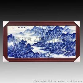 瓷板画景德镇 手绘名家作画 客厅装饰玄关挂画