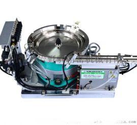 上海专注开发振动盘送料机