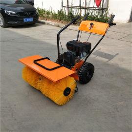 手扶式小型扫雪机 驾驶式扫雪机 扫雪机
