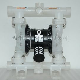 QBY3-32塑料气动隔膜泵,工程塑料隔膜泵