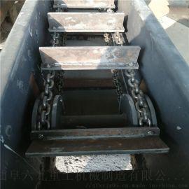 双环链刮板 冲压车间废料输送线 LJXY 刮板输送