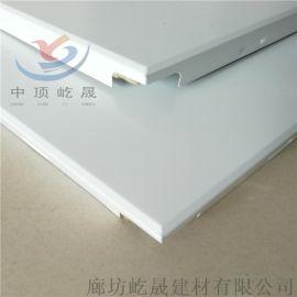 保温隔热吸音铝天花微孔对角铝扣板