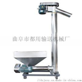 螺旋叶片送料机 电动螺旋提升机加工 LJXY 螺旋
