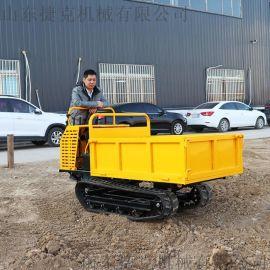 自卸运输车现货直销 直供履带运输车 3吨工程运输车