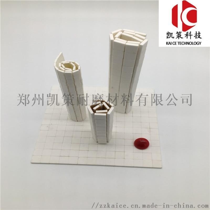 马赛克陶瓷片 风机叶轮用氧化铝耐磨陶瓷片