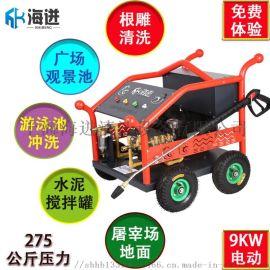 280公斤压力电动高压清洗机 AR泵体纯铜机芯电机