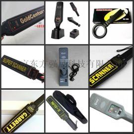多功能手持安检探测器, ,身体手持金属探测器