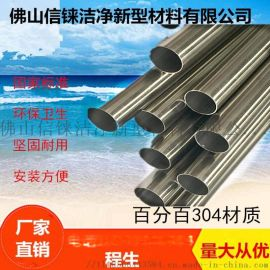 信铼销售卫生级不锈钢管内焊道整平管不锈钢焊接管厂家