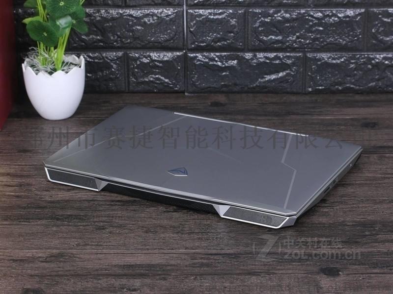 郑州荣耀售后 荣耀MagicBook笔记本电脑维修
