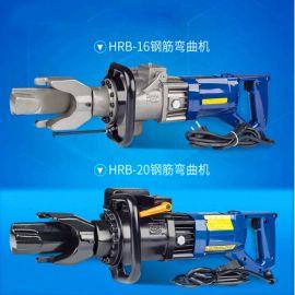 便携式钢筋弯曲机液压金属管材弯曲机厂家圆钢弯曲机