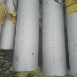 库存2507双相不锈钢无缝管圆管