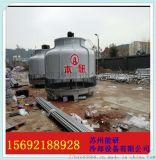 標準款上海本研冷卻水塔發售全國送貨