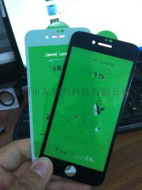 精雕陶瓷膜 适用于IPhone7/8型号手机保护膜