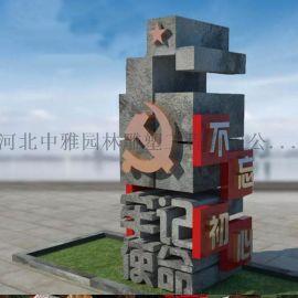 广场不锈钢红色雕塑 红色雕塑 广场红色景观雕塑