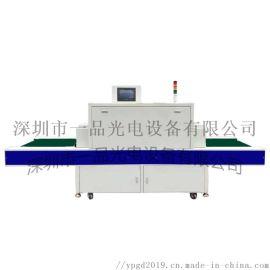 LED UV光固化隧道炉 uvled固化灯流水线