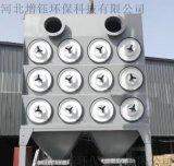 DXJY濾筒除塵器高效除塵信譽保障